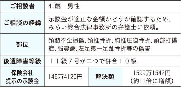 20160603.jpg