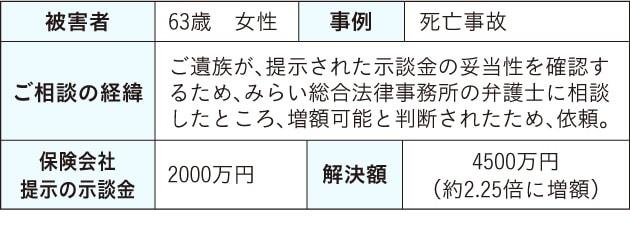 20160902.jpg
