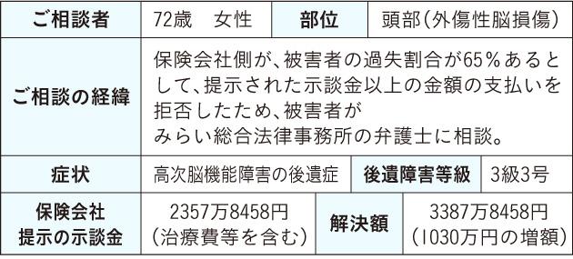 20160909.jpg