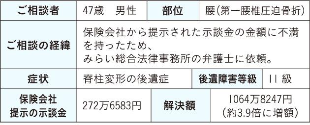 20161104.jpg