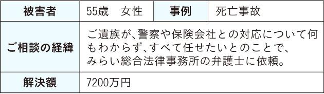 20161108.jpg