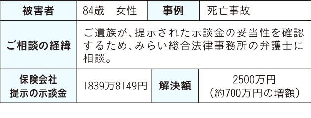 20161123.jpg