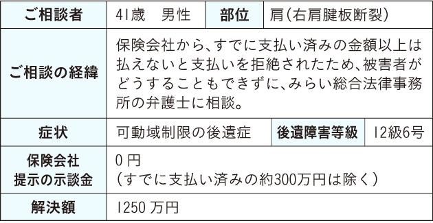20161205.jpg
