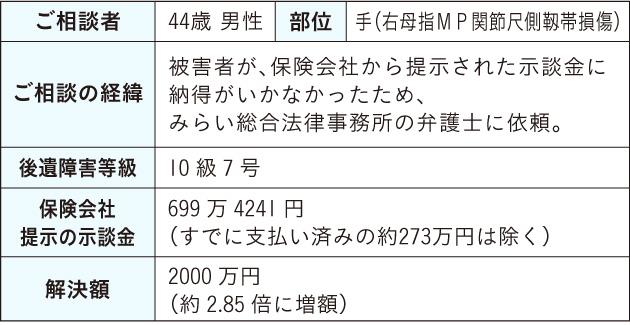 20161212.jpg