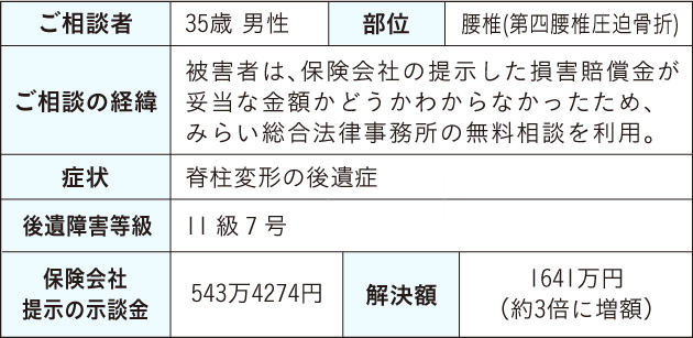 hyou-20140831.jpg
