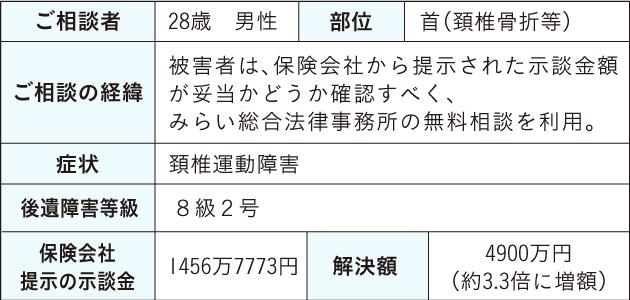 hyou-20141027.jpg