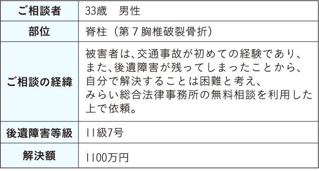 hyou-20170519.jpg