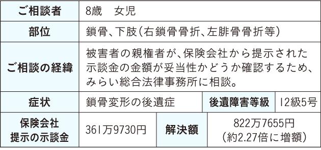 hyou-20170928.jpg