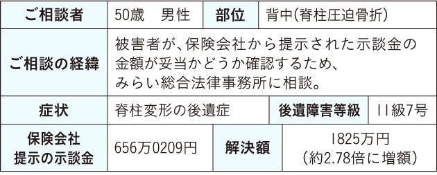 hyou-20180411.jpg