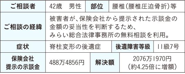 hyou-20181001.jpg