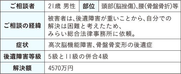 hyou-20181009.jpg