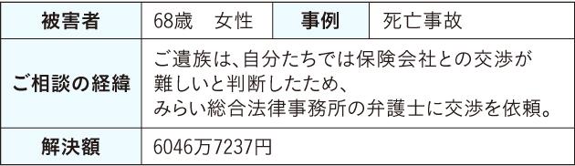 hyou-20181225.jpg