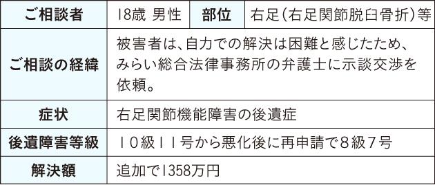 hyou-20190917.jpg