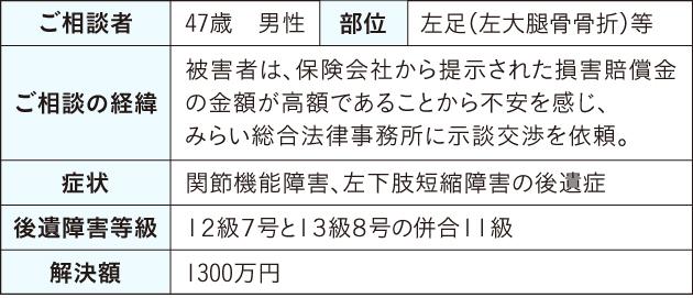 hyou-20190924.jpg