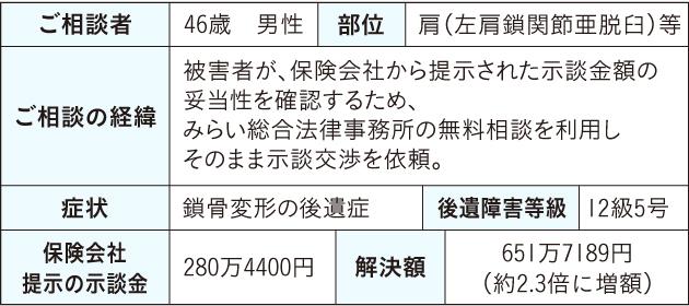 hyou-20191125-1.jpg