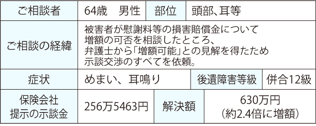 hyou-20200106.jpg