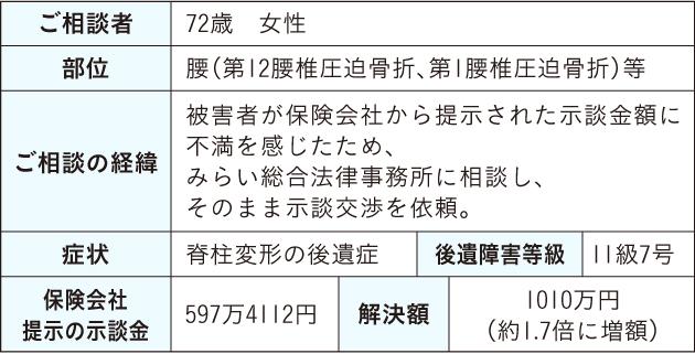 hyou-20200316.jpg