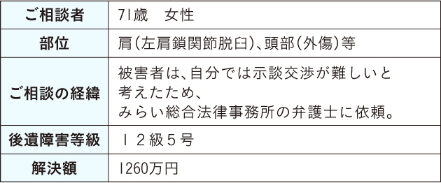 hyou-20200413.jpg