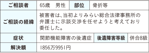 hyou-20200706.jpg